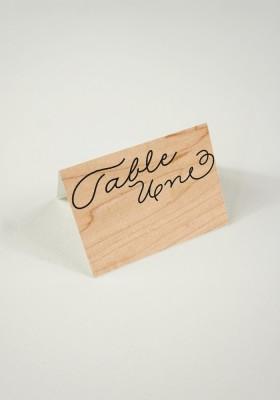 Marque Place - Love in da Wood
